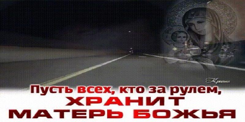 ДТП у центрі Києва