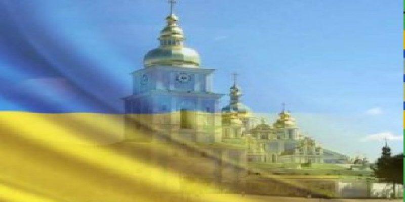 Верховній Раді пропонують перенести День Незалежності України на інший день