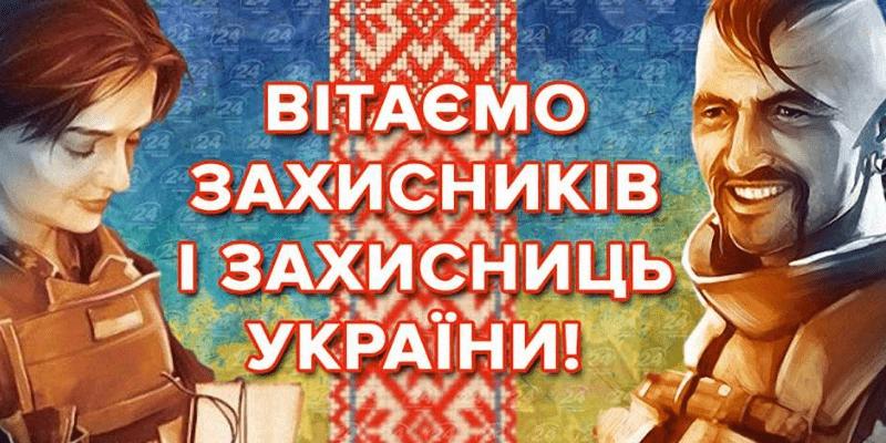 6 грудня 2019  День Збройних Сил України
