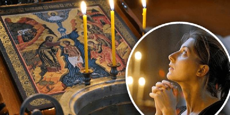 Водохресний святвечір: що не можна робити і головні прикмети цього дня