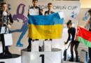Три пари юних українських фігуристів феєрично перемогли на міжнародному турнірі