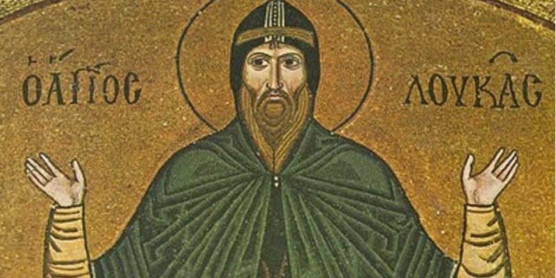 20 лютого – Преподобного Луки: прикмети та що не можна робити цього дня