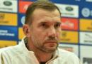 Шевченко оголосив склад національної збірної на товариський матч з чинним чемпіоном світу