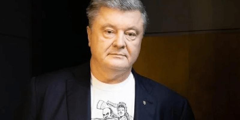 Порошенко здивував футболкою до Шевченківських   днів